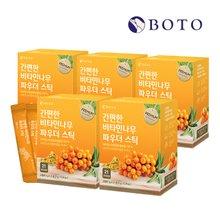 [보뚜] 간편한 비타민나무 파우더 스틱 1gx21포x5박스