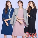 3SET[방송히트] VIP 스타일 메이크업!!! 매그넘 원피스 3종세트(55/66/77/88)