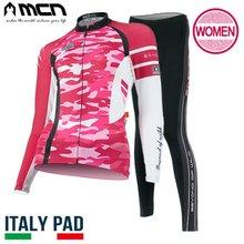 [MCN] 여성 와일드카모 핑크 상하세트(긴팔져지+9부패드바지) 자전거의류