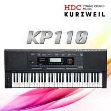 커즈와일 포터블키보드 KP110/디지털/61건반/버스킹/건전지 구동가능