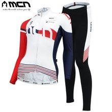 [MCN] 네이드 여성세트(긴팔져지+9부패드바지) 자전거의류