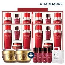 [charmzone]하프단독 시알디 3종 선물세트X4개+허니 앰플 30MLX2개+크림&엣센스 4종 스페셜 증정