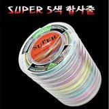 싸파 SUPER DYNEEMA 다이니마 8합 5색합사줄-200M/0.8호,1호,2호,3호,4호,6호,8호,10호 중에서 선택하세요