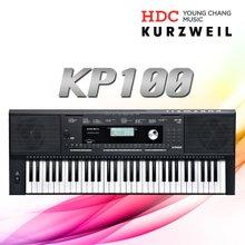 커즈와일 포터블키보드 KP100/디지털/61건반/버스킹/건전지 구동가능