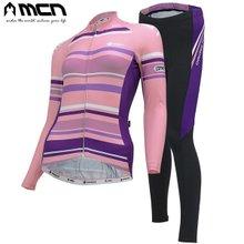 [MCN] 새턴 여성세트(긴팔져지+9부패드바지) 자전거의류