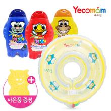 예꼬맘 프리미엄 목튜브+레암키즈3종세트+사은품목욕스펀지