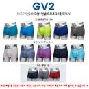 GV2 자연유래 모달+텐셀 드로즈 13종 패키지