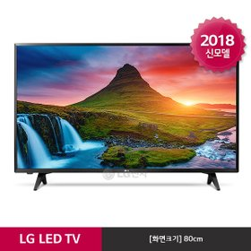 [LG] HD LED TV 스탠드형 32LK562BENA (80cm)