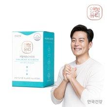[안국건강] 인생뷰티 히알루론산 비오틴 60캡슐 1박스(1개월)