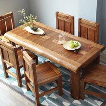해찬솔 소나무 통원목 평창뜰 6인 원목식탁 세트1800A/의자포함/6인용원목식탁/원목테이블