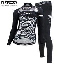 [MCN] 큐비 여성세트(긴팔져지+9부패드바지) 자전거의류