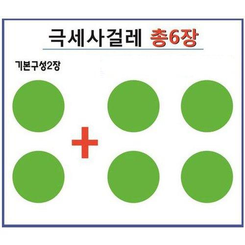 아너스 물걸레청소기 (극세사걸레6장)