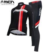 [MCN] 디에즈 여성세트(긴팔져지+9부패드바지) 자전거의류