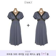 [무료배송]남영비비안 라바쥬 50D 세미달 여성 레이스 슬립 2종