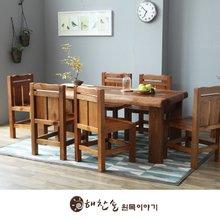 해찬솔 소나무 통원목 평창뜰 6인 원목식탁 세트2000A/의자포함/6인용원목식탁/원목테이블