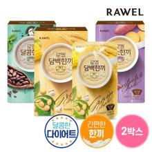 로엘 한끼 다이어트쉐이크 2박스 총 14포 /고구마,쿠키,요거트,바나나,곡물