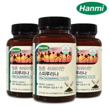 먹기편한 캡슐형 한미 청춘 하와이안 스피루리나 3병 (총 3개월분)
