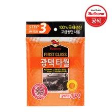 [불스원]퍼스트클래스 초극세사 광택타월(40cmx50cm)