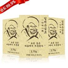 [골드모아] 순금카드 양각 1.87g 24K [달마도]