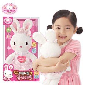 음악이 나오는 자장자장 콩지래빗 / 멜로디+인형 토끼인형 애착인형
