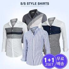 [단군] [1+1] 데일리 코디 트렌드셔츠