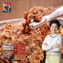 이종임 안창살 언양식 불고기 7팩(팩당 250g)