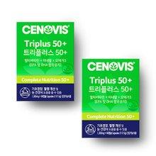 [세노비스] 트리플러스50+ (90캡슐, 45일분) 2통