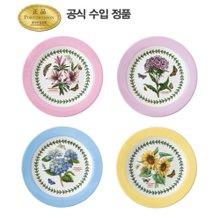 [포트메리온]보타닉가든테라스 접시 HM 18cm 4p(BGT)