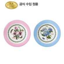 [포트메리온]보타닉가든테라스 접시 HM 18cm 2p(BGT)