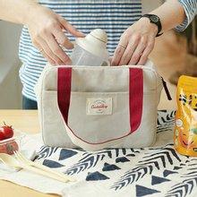 [이널]COOLER BAG lunch - 이널 보냉 런치백