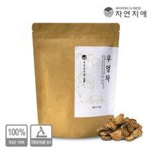[5봉사면+한봉더] 커피로스팅으로 껍질째 볶은 우엉차 (300g)