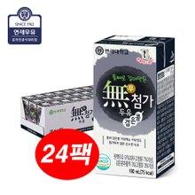 [연세두유] 무첨가 두유 검은콩 190mlX24팩