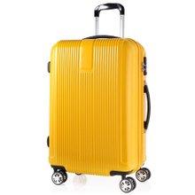 [Travel Mate] NEW 클루니 TSA 수하물 24형/65cm 여행가방