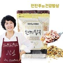 전진주의 건강밥상 한끼잡곡 500g×20봉