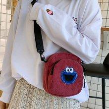 루피 캐릭터 미니 크로스백 보조가방