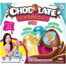 [영실업] 초콜릿 서프라이즈 메이커 리필