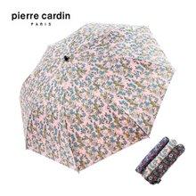 피에르가르뎅 꽃병 슬림 양산 PI1830 백화점양산