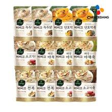 [CJ] 비비고죽 12봉(전복죽x2봉+소고기죽x3봉+버섯야채죽x3봉+단호박죽x2봉+녹두닭죽x2봉)