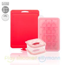 실리만 유아조리세트 4호(트레이12구(핑크)+보관용기120ML(핑크)+도마(소)_빨강))