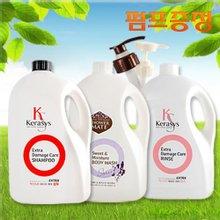 [펌프증정] 케라시스 대용량 샴푸 4kg 대용량 샴푸/린스/바디워시/펌프증정/ 무료배송