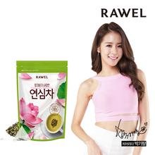 로엘 연심차 티백(500mg x 20개) 1팩 / 연꽃씨앗, 연자심