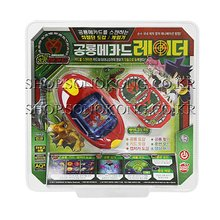 [손오공] 공룡메카드 다이노 레이더