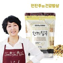 전진주의 건강밥상 한끼잡곡 4kg x 1봉