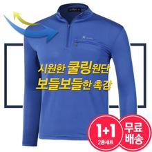 [1+1]남성 봄여름 기능성 쿨링 스판 티셔츠 등산복 작업복 일복 운동복 헬스복 2종세트 무료배송