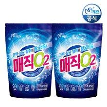 [NEW출시!] 피죤 매직O2골드 표백제 1.5kg+1.4kg(용기+리필) /표백, 살균, 강력탈취, 얼룩제거 산소계표백