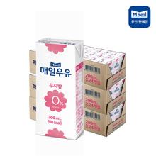 [매일우유] SLIM_매일멸균 무지방 0% 200mlX72팩