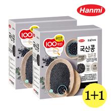 [한미] 국산콩 검은콩검은참깨 32팩 (190mlx16팩x2박스)