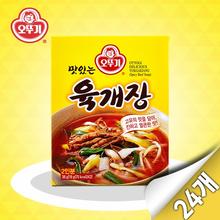 [오뚜기] 오뚜기 맛있는 육개장(19gx2개)*12입