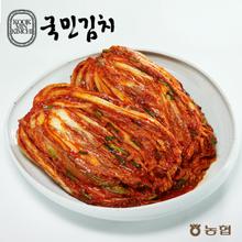 [농협국민김치] 포기김치 10kg