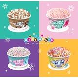[미니멜츠] 구슬아이스크림 4종 세트 (총 32개) + 사은품 빅구슬 1팩
